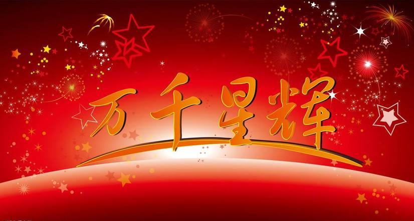 TVB成绩单预测 剧集质量平均没人敢言