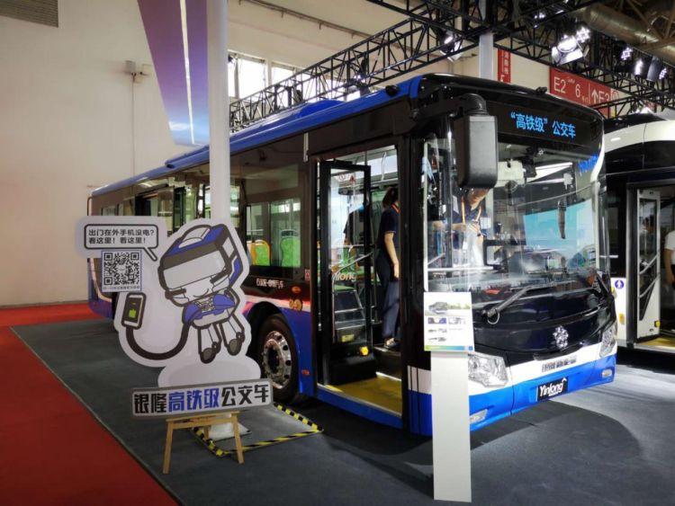 银隆全新一代产品亮相道路运输展