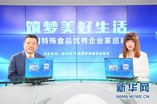 俞江林:养生成为新潮流,健康产业存在巨大的发展空间