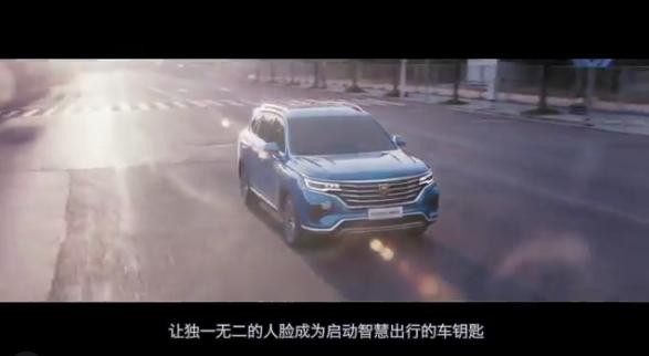 荣威RX5 MAX :科技缔造自主品牌新速度