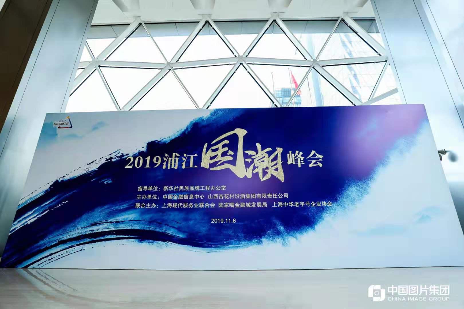 储学军:民族企业应成为中华传统文化的守望者和传播者