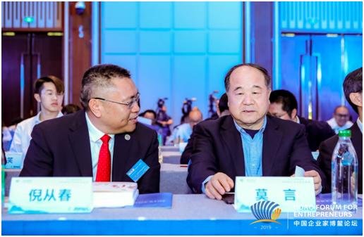 2019龙8企业家博鳌论坛倡导以差异化文化产品创造高质量发展