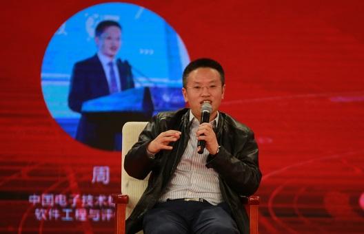 中国电子技术标准化研究院周平:技术可以赋能治理现代化 但不能解决所有问题