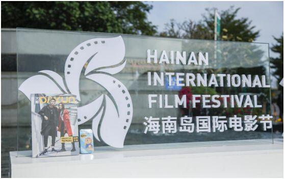 海南岛国际电影节:有什么不一样?