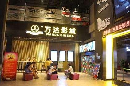 万达电影未来每年新开影院80家 称一两年内仍将有中小院线关门