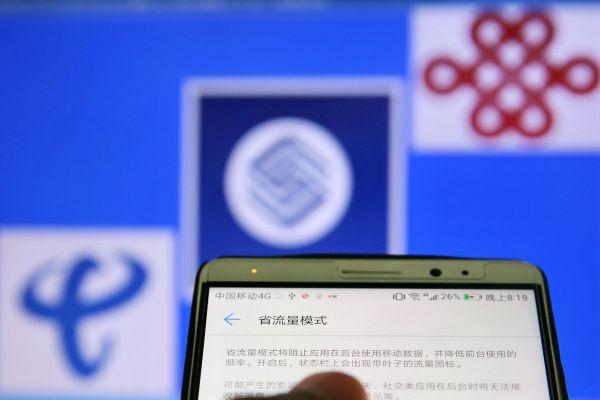 中国移动和中国电信跻身全球价值最高通信品牌前十