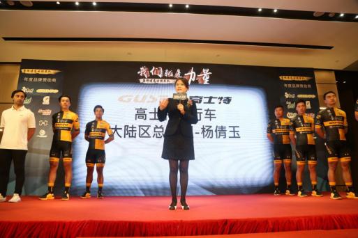 我们就是力量!康师傅高士特车队国际化布局 意大利教练、国际选手加盟称雄中国