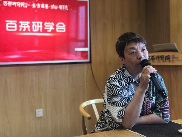 """手工匠人陈小香""""百茶研学会""""上揭开黄茶奥秘"""