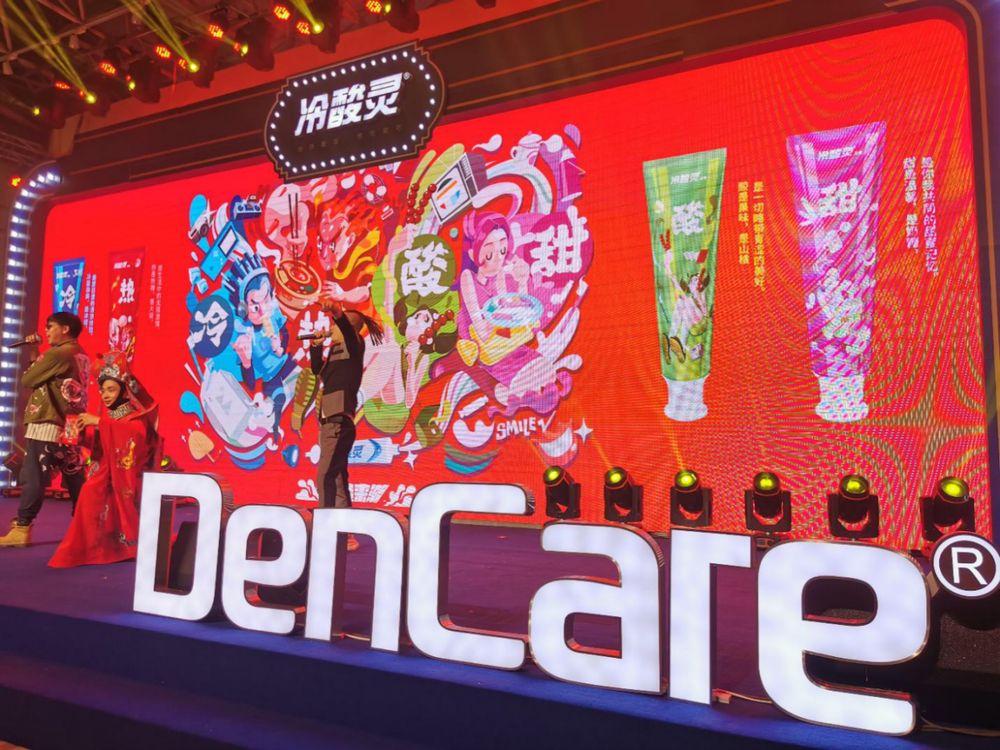 登康80周年庆:聚力品牌年轻化,全面赋能冷酸灵