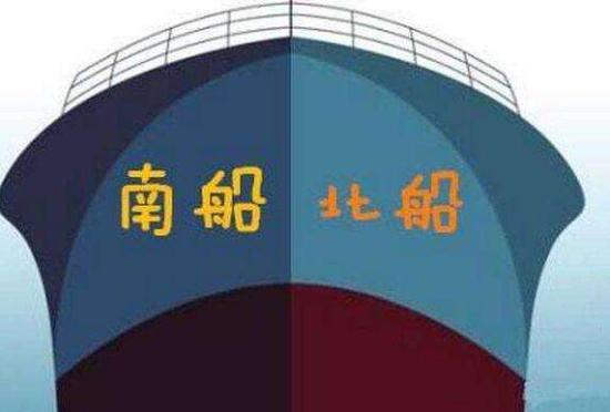 从中国船舶集团看央企重组进行时