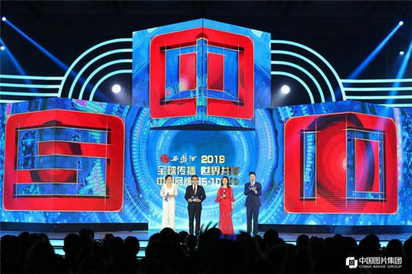 定了!新華社民族品牌工程2020中國品牌日系列活動