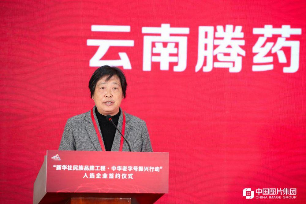 多家中華老字號入選新華社民族品牌工程