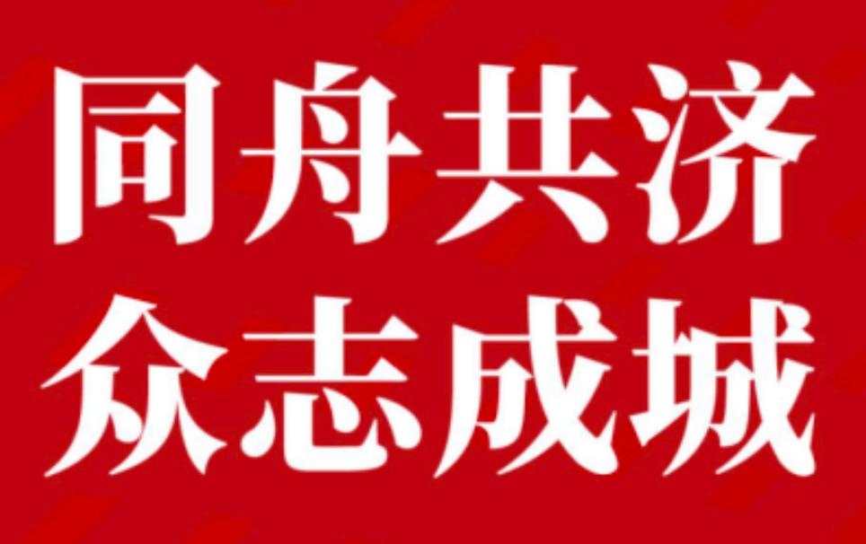 再捐900万元 广汽集团累计捐赠1400万元支援防控疫情