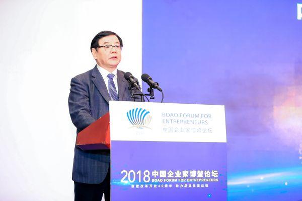 刘平均:建立中国特色的品牌评价体系 推动经济高质量发展