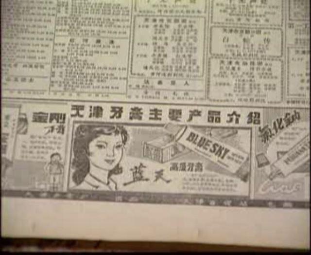 丁俊杰:中国广告40年理论变迁盘点