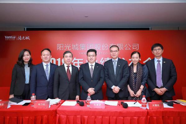 阳光城:2018年实现营业收入564.7亿元,同比增70%