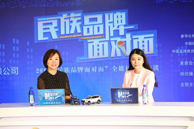 杭萧钢构副总裁商杨:不断创新 推动中国品牌走得更远