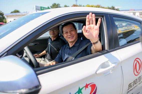 东风公司以自动驾驶系列成果献礼东风公司建设50周年