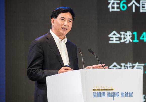 栾广富:工业互联网正让企业迎来新机遇