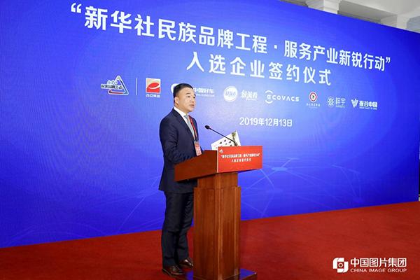德文教育集团入选新华社民族品牌工程