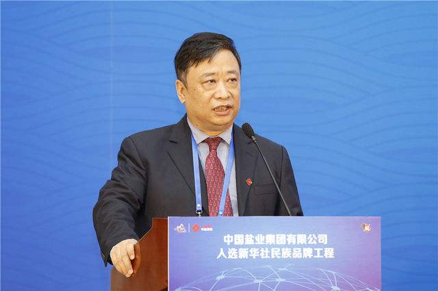 中盐集团党委书记、董事长李耀强:新华社民族品牌工程有着强大的公信力、权威性