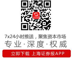 上海银行存款规模突破万亿大关