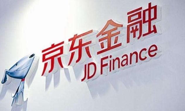 前瞻性业务迭代 京东金融设母品牌京东数字科技