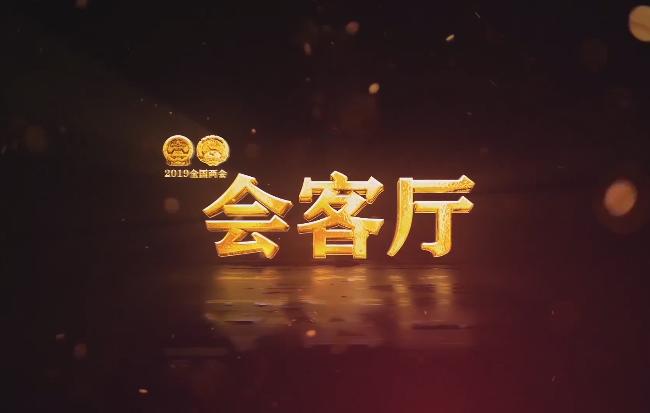 全国人大代表周素明:用世界语言传播中国酒文化