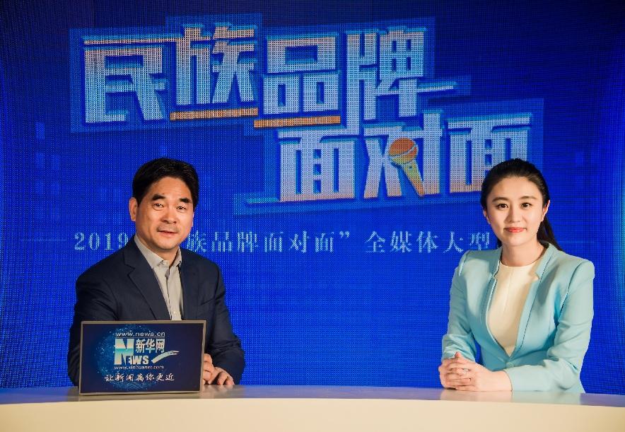 王振华:做契合时代发展企业 树满足人民期待品牌