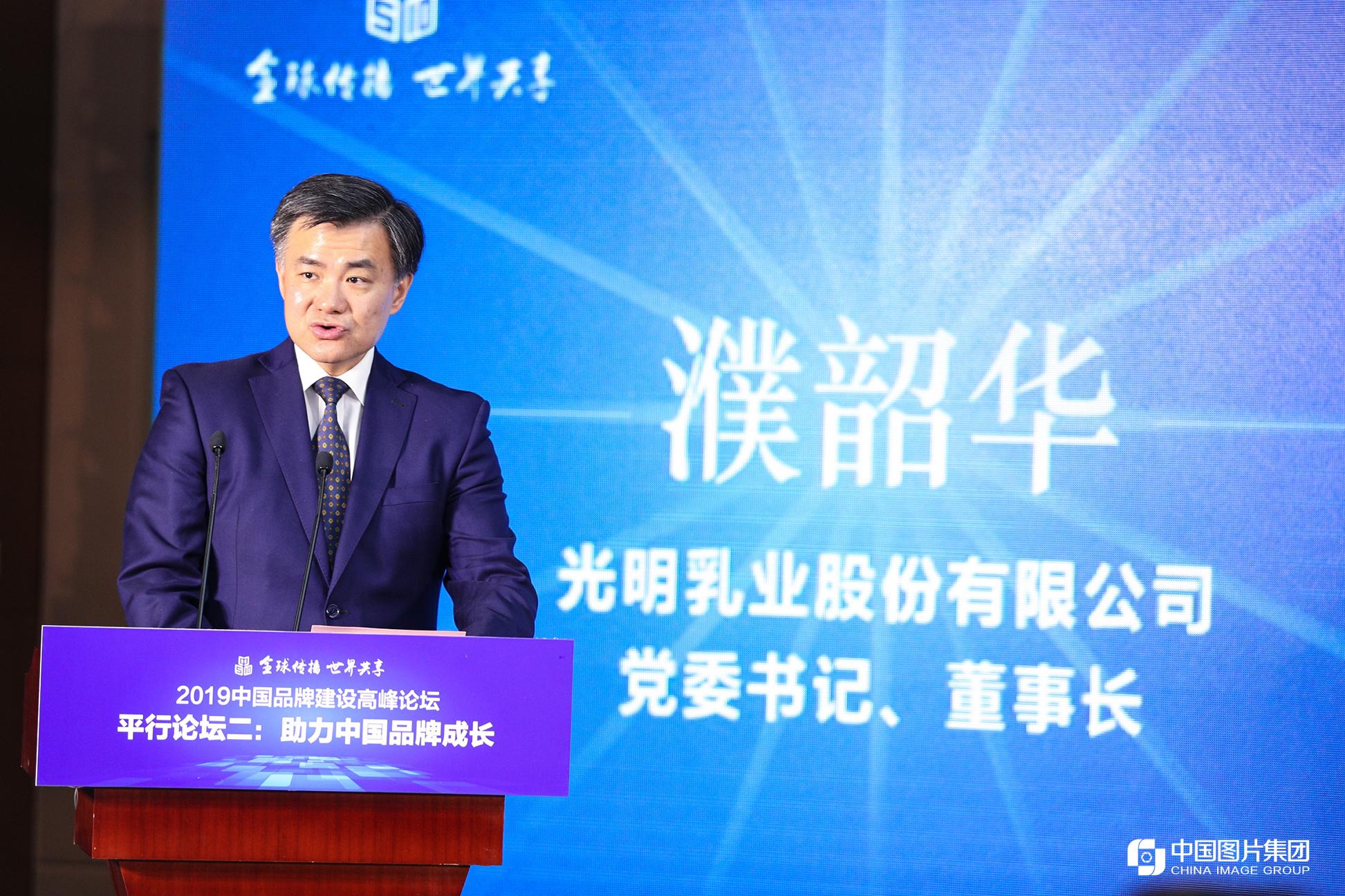 濮韶华:技术创新让品牌永葆青春活力