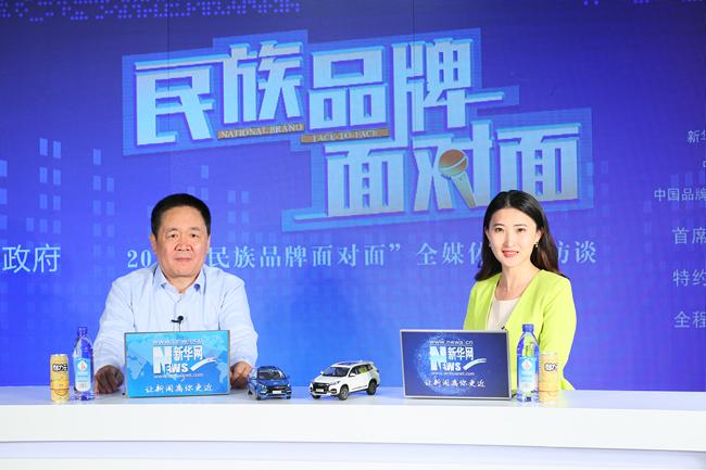 河北省邢台市人民政府副市长张西军:大力支持当地特色产业和品牌发展