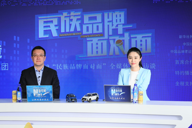 天士力控股集团董事局执行主席闫凯境:品牌价值核心是满足消费者