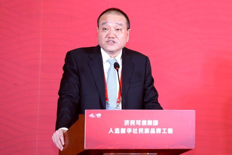 """济民可信集团董事长李义海:""""只有民族的,才是世界的。"""""""
