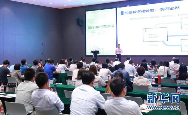 数字化转型正当时!业内专家齐聚杭州萧山探讨数字赋能建筑业