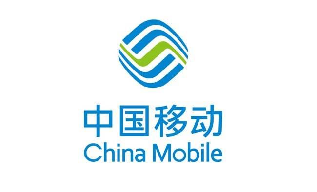 """首批""""5G+智能银行""""开业"""