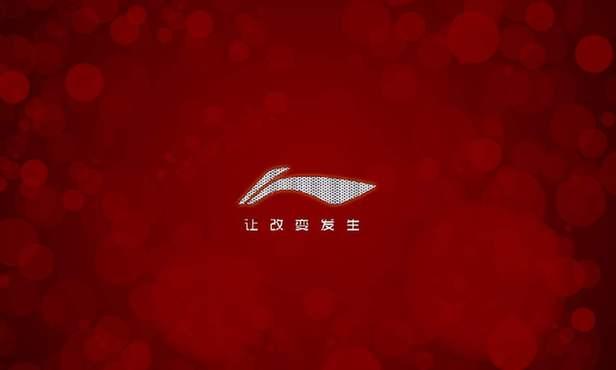 中国李宁澳门首家店铺开业