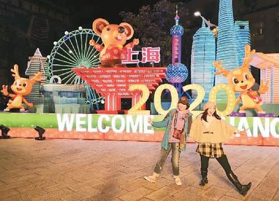 上海花灯点亮台北鼠年灯节