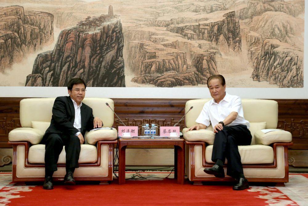 新华社和中国银行在京签署战略合作协议