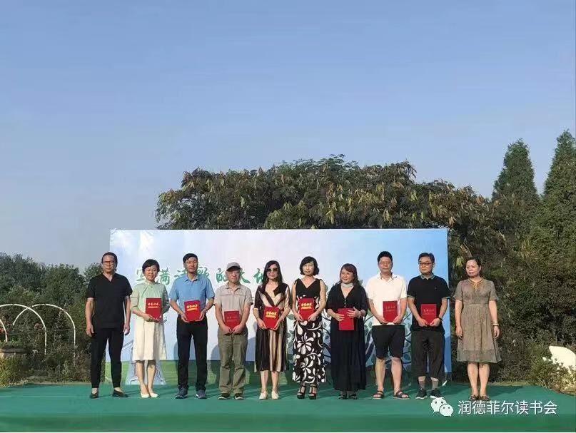 """2019""""写满诗歌的大地""""大赛颁奖典礼于扬州润德菲尔庄园举办"""