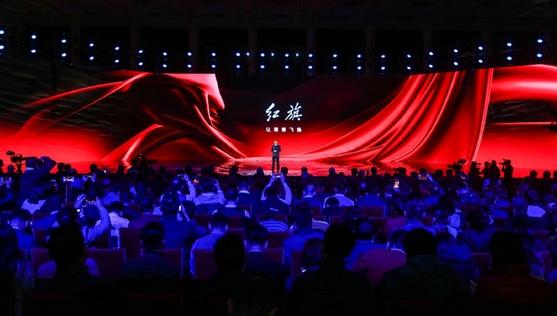 红旗革故鼎新重塑中国汽车梦