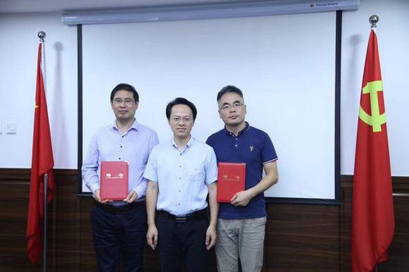 浙江、江苏两省品牌行业机构负责人到访《龙8名牌》