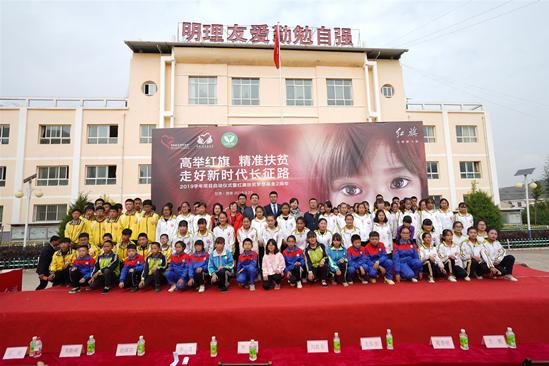中国一汽红旗品牌助力西部贫困地区教育发展 让贫困学子梦想成真