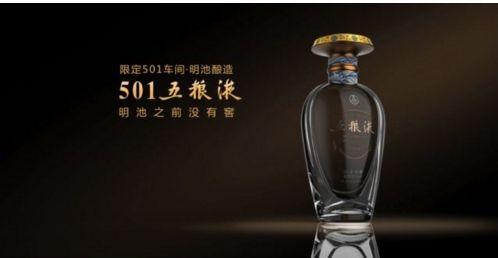 """""""501五粮液""""重新定义高端白酒价值表达"""