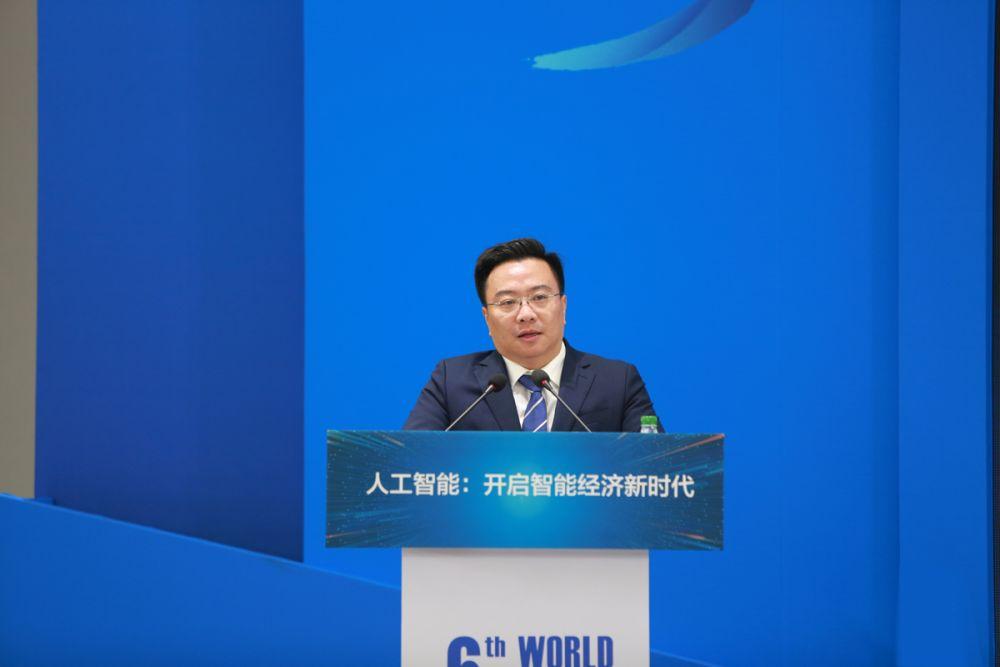 乌镇互联网大会:京东AI总裁周伯文首次阐述可信赖的AI