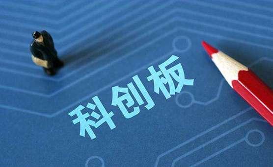 """北京发布""""科创金融十七条"""""""