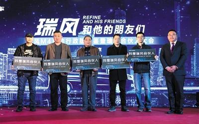 江淮瑞风M4自动行政版北京首发