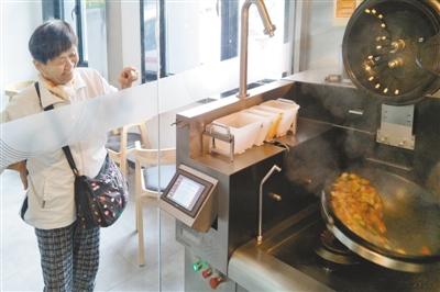 机器人做饭啥味道