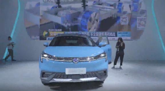 广汽新能源纯电SUV Aion LX成都车展启动预售