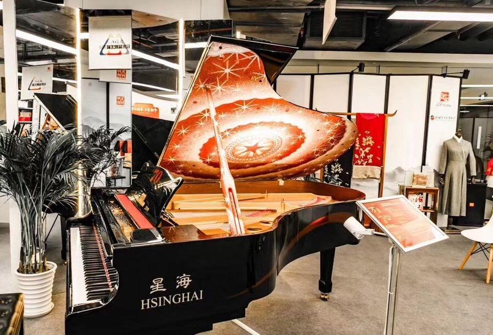中华老字号展示空间进博期间喜迎八方来客 星海钢琴 共同奏响盛世和声