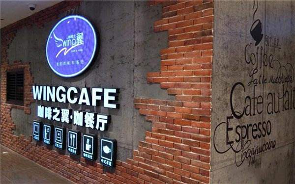 """咖啡之翼子公司成""""老赖"""""""